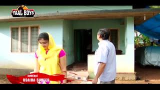 Mohichathu Ivale | Malayalam New Mappila Album Hit Song [HD] 2015