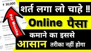 How To Make Money Online Fast - Best Way To Make Money Online From Home $1,000 Per Day Case 15