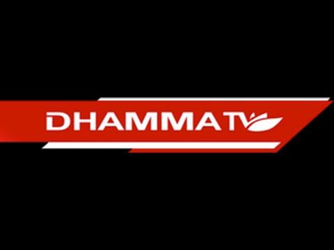 Dhamma Wacana,