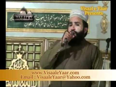 Urdu Naat( Nahi Hai Koi )Khalid Hasnain In Gujrat.By Visaal