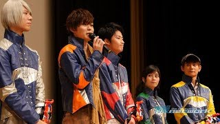 The cast of Kyuranger appeared on stage at Nissho Hall after the fi...