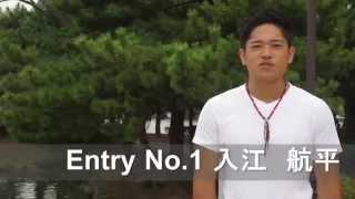 第60回七隈祭ミスコン男性候補者のPR動画です.