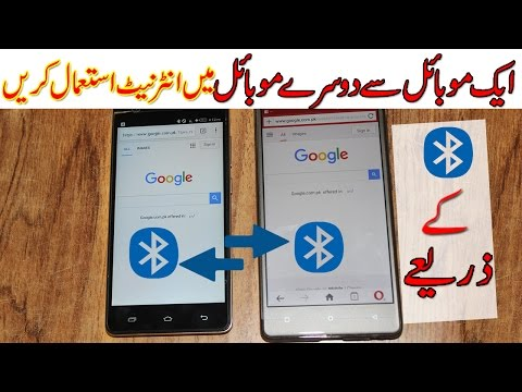 Share Internet Via Bluetooth - Android Bluetooth Tethering Phone to Phone
