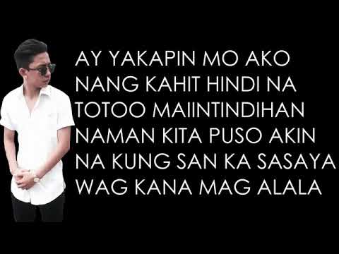 Mix - OKS LANG AKO (Jroa) Lyrics