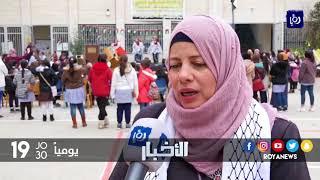 إحياء الذكرى الثالثة والخمسين لانطلاقة الثورة الفلسطينية - (1-1-2018)
