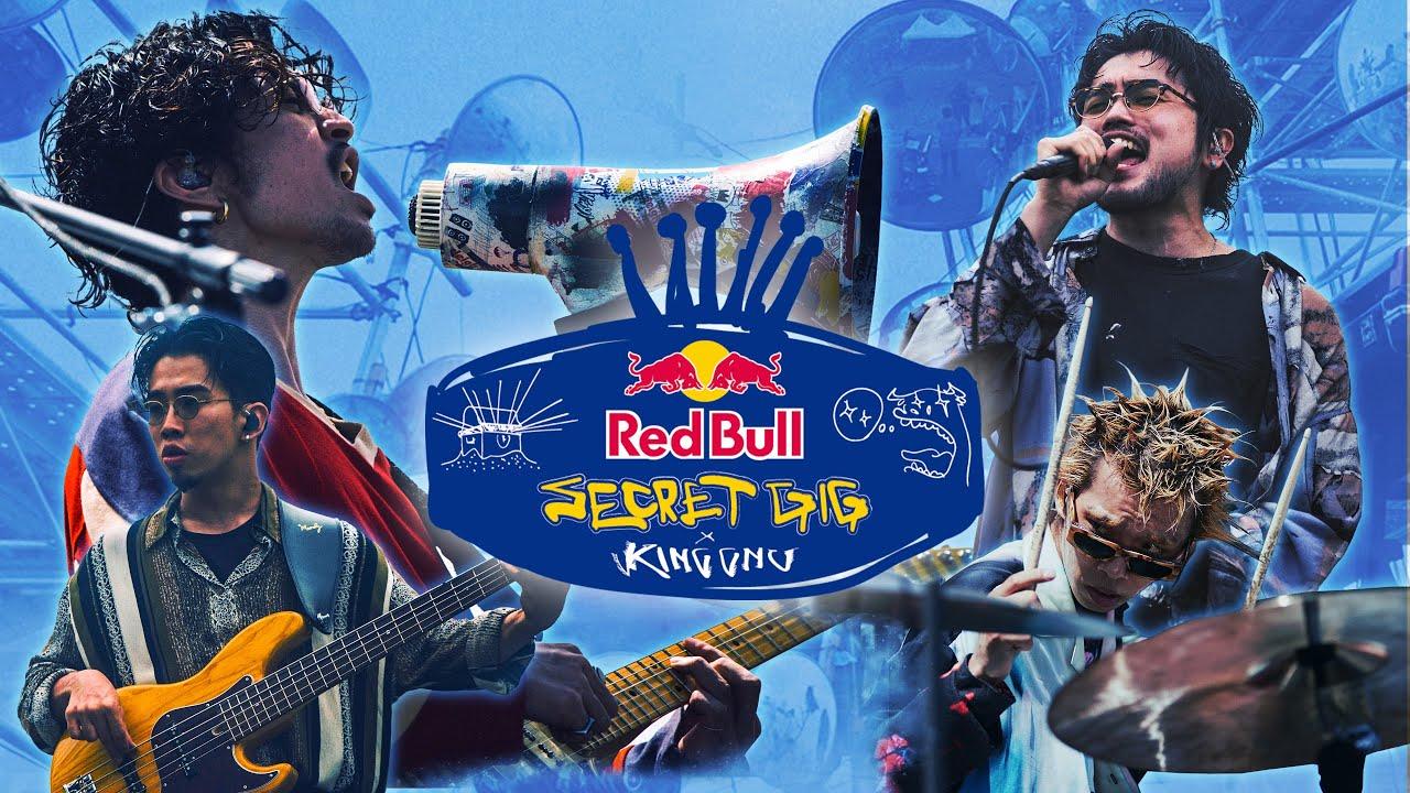 【予告】King Gnu: Red Bull Secret Gig 制作の舞台裏に密着|SOMEWHERE IN JAPAN