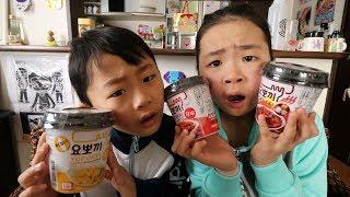 ヨッポギ甘いのとか辛いのを食べてみるRino&Yuuma