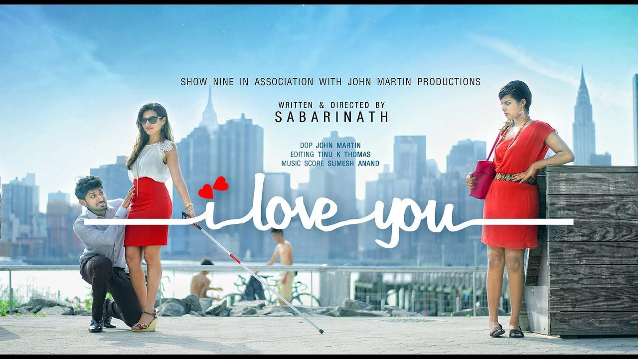 I Love You Malayalam Telefilm With English Sub