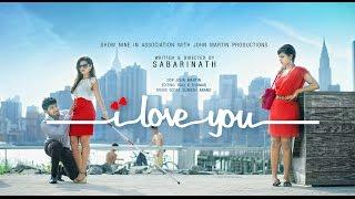 """I LOVE YOU"" Malayalam Telefilm (with English Sub.) പ്രാണൻ പ്രാണനെ തിരിച്ചറിയുന്നതാണ് പ്രണയം ! """
