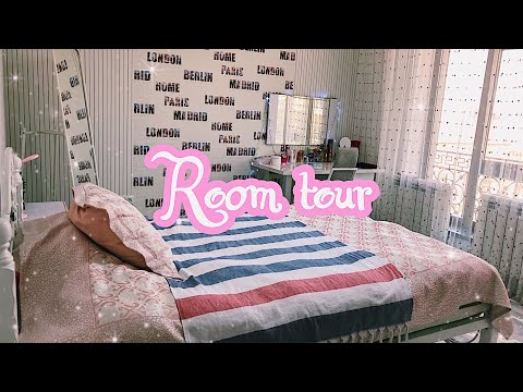 ROOM TOUR 2019/Менің бөлмем
