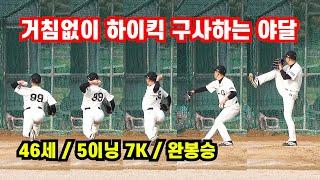 46세 5이닝 7K 완봉승. 아직은 오빠라고 불러줘!!…