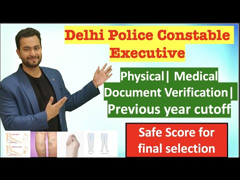 Delhi Police Constable Executive Process after Tier 1 Result| Physical ,Medical & DV Details.