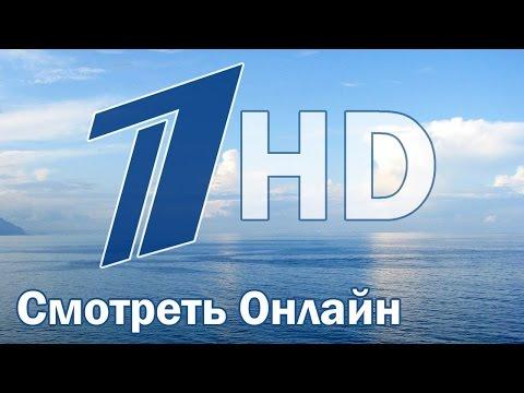 Первый канал.Прямой эфир 'Вечерние новости'