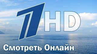 """Первый канал.Прямой эфир """"Вечерние новости"""""""