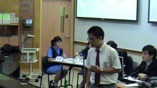 2008 鳴辯盃 : 香港真光 對 聖類斯