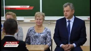 """""""УРОКИ УСПЕХА"""" В ДЕКАДУ ПРОСВЕЩЕНИЯ"""