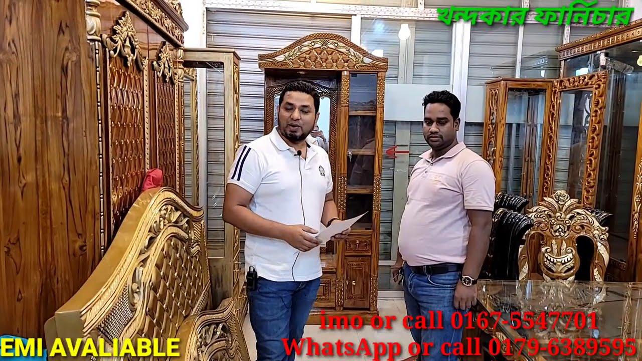 চিটাগং সেগুন এর নতুন স্মার্ট আধুনিক বেডরুম সেট এর দাম জানুন। New bedroom set price in bangladesh.