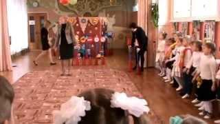 Праздник Светофора. Детский сад №136, Мариуполь