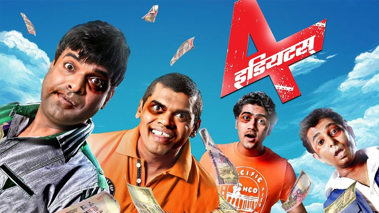Download 4 idiots marathi full comedy movie