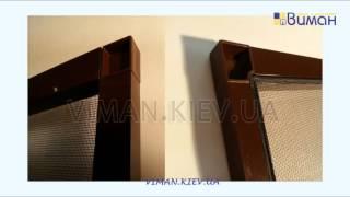 Москитные сетки киев. Обзор москитной сетки на петлях для окон и дверей