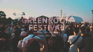 GREENROOM FESTIVAL'19 DAY1 Aftermovie thumbnail