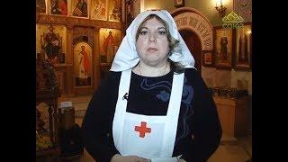 Миссия добра (Самара). Елизавето-Варваринское сестричество Самарской епархии