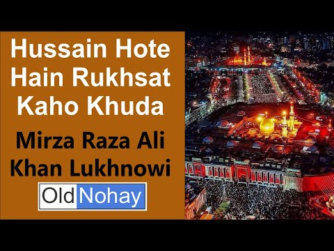 Hussain Hote Hain Rukhsat Kaho Khuda Hafiz - Old nauha from Lucknow