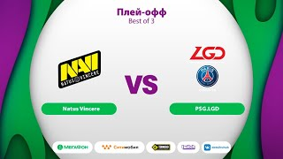 Natus Vincere vs PSG.LGD , MegaFon Winter Clash, bo3, game 1 [GodHunt & Casper]
