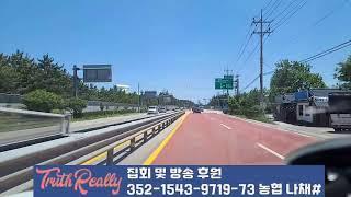 지폐가 아닌 속초 집회신고 후 강릉으로~ feat.동해…