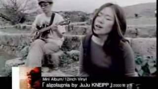 EGO-WRAPPIN'  老いぼれ犬の口笛