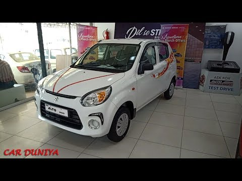 Alto 800 LXI 2019-Accessories Fitted with cost-Features Review
