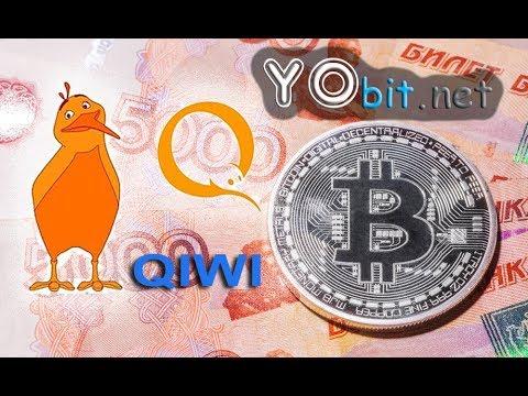Как пополнить YObit через QIWI