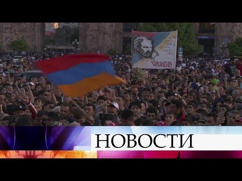 В Армении власть и оппозиция пока не могут прийти к компромиссу.