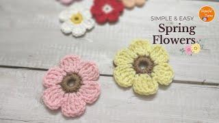 How To Crochet a Simple Flower | Easy Crochet Flower tutorial for Beginners - Crochet Small Flower