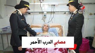 وفد من الداخلية يزور مصابي الدرب الأحمر بـ«الحسين الجامعي»