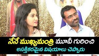 Nene Mukyamantri Movie Herione Shaheen & Director Mohan Ravipati Interview | Film Jalsa