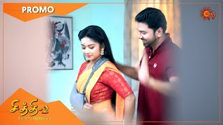 Chithi 2 - Promo | 24 March 2021 | Sun TV Serial | Tamil Serial