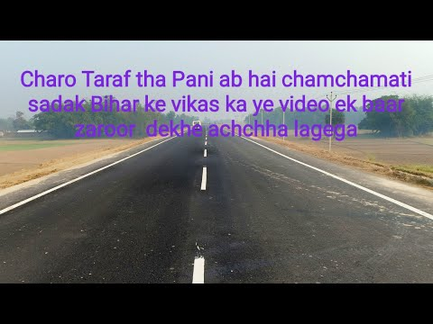 Darbhanga to Saharsa via Hantikothi SH-56, Biraul - Gandaul- Baluaha Ghat | New Road n bridge Update