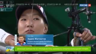 Олимпиада в Рио. России 5 медалей и VII место в общекомандном зачете