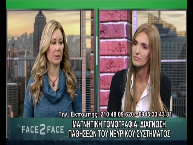 FACE TO FACE TV SHOW 364
