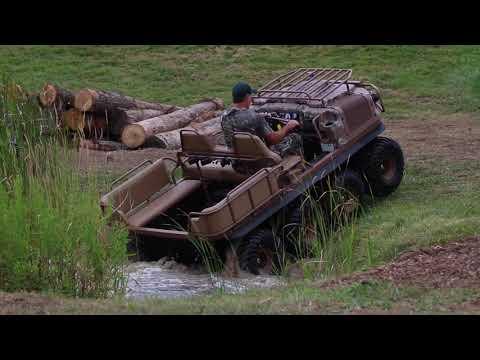 Argo Vehicles