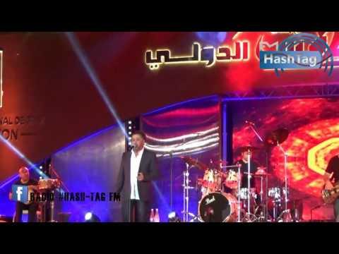 Cheb Khaled Sfax 2016سهرة الشاب خالد كاملة في مهرجان صفاقس الدولي