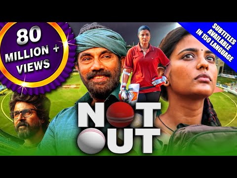 Download Not Out (Kanaa) 2021 New Released Hindi Dubbed Movie | Aishwarya Rajesh, Sathyaraj, Sivakarthikeyan