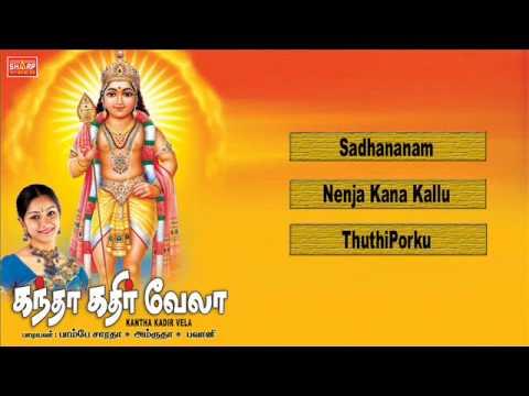 Kantha Kathir Vela Music Juke Box