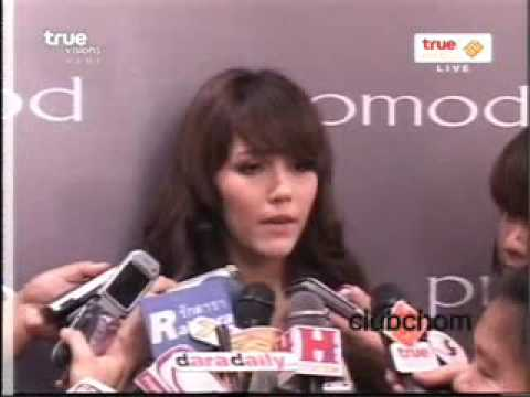 Chompoo Araya : ชมพู่ เปิดใจเรื่องย้ายไปช่อง 3 ครั้งแรก