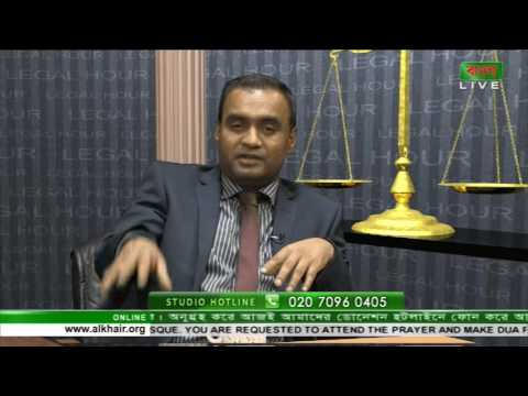 Legal Hour 20092016 By Solicitor Saif Uddin Khaled Part 1