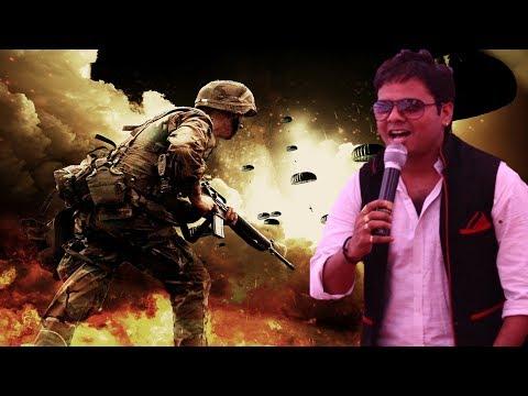 Bandh k apne sar pe ham nikale kafan((Desh bhakti song))Mukesh aznabi2017