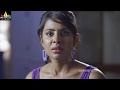 Aravind 2   Meghana Murdered by Killer   Latest Telugu Movie Scenes   Sri Balaji Video
