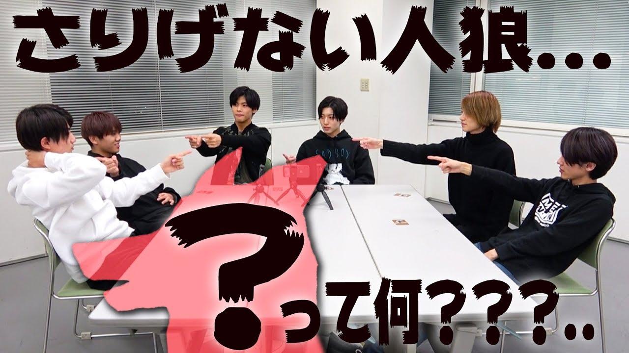 7 MEN 侍【さりげない人狼】あなたは見抜けますか? - YouTube