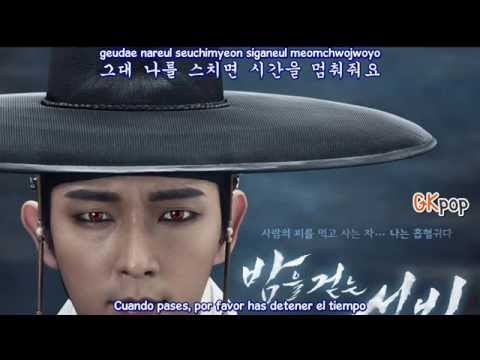 Jang Jae In - Secret Paradise ( Sub. Español - Hangul - Roma) (Scholar Who Walks The Night OST) HD